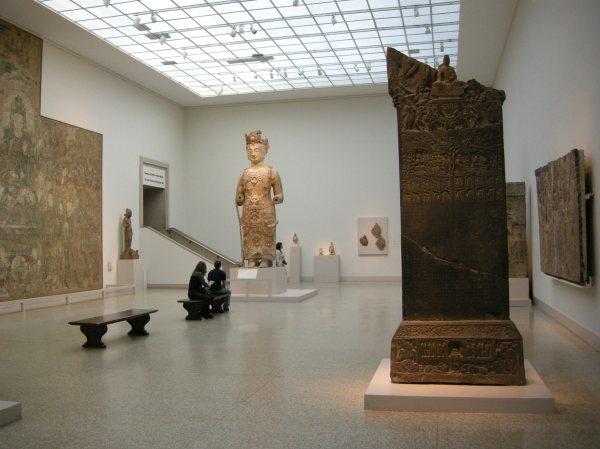 Metropolitan Museum Chinese Art