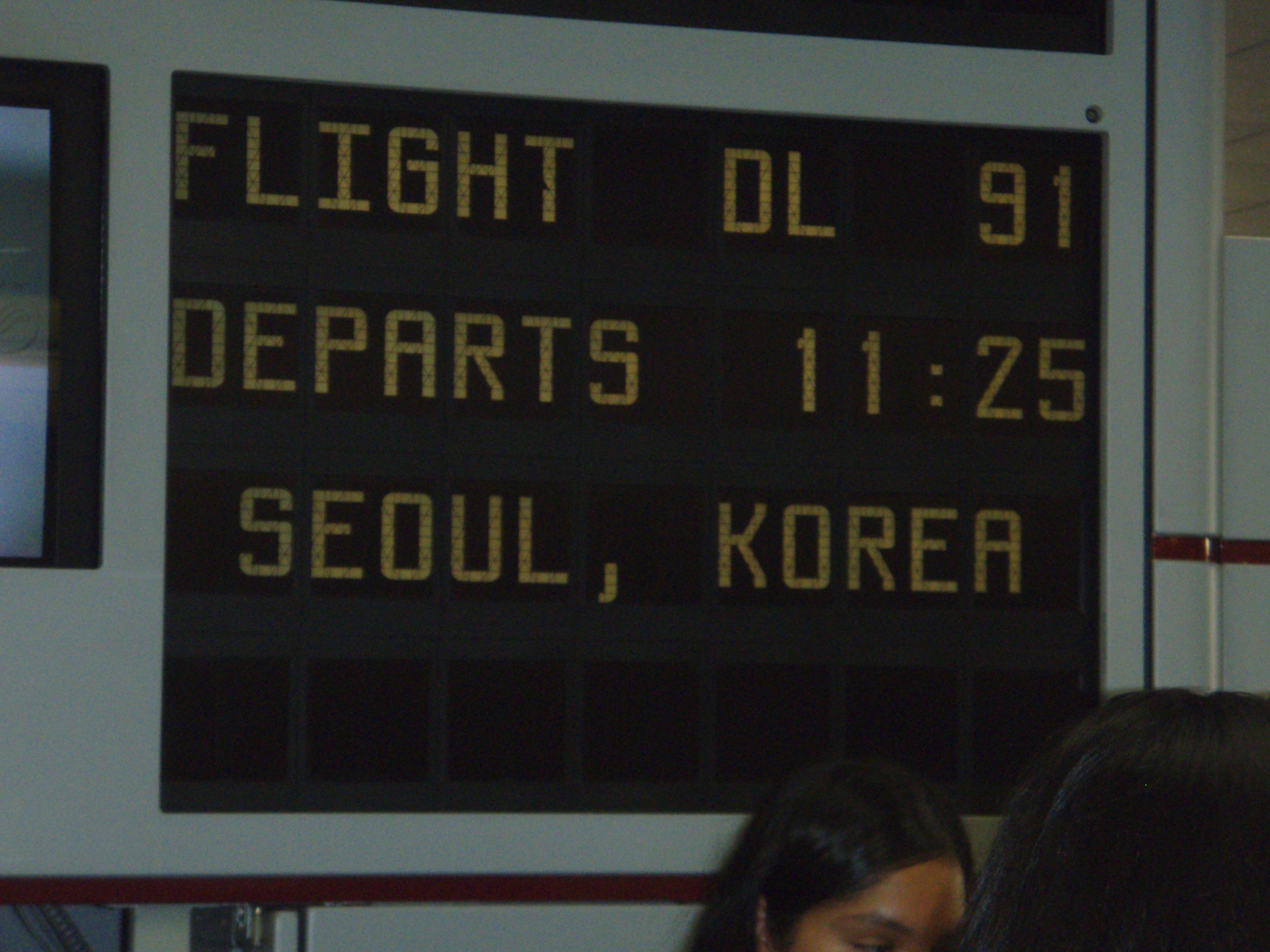 file departure sign at
