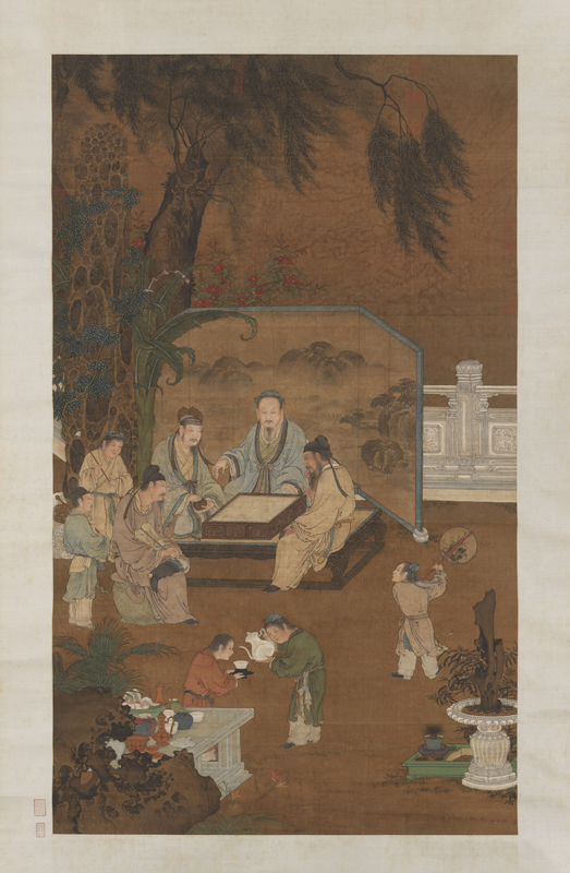 File:The Eighteen Scholars by an anonymous Ming artist 2.jpg