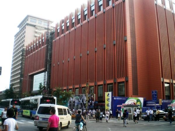 File Bj Beijing Wangfujing Street Shopping