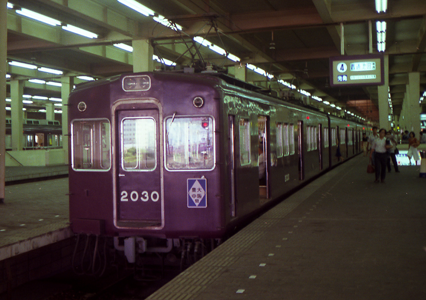 Hankyu 2000 series  Wikipedia