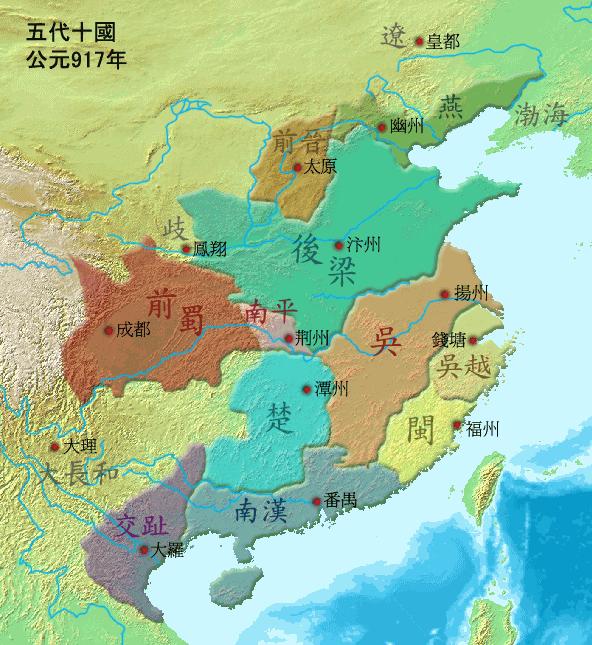 後秦 wiki Category:後秦の皇帝 – Lorett
