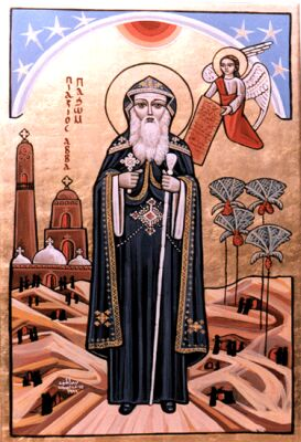 Coptic icon of Pachomius the Great, the founde...