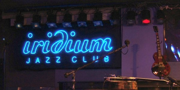 New york city celebrity clubs in hollywood