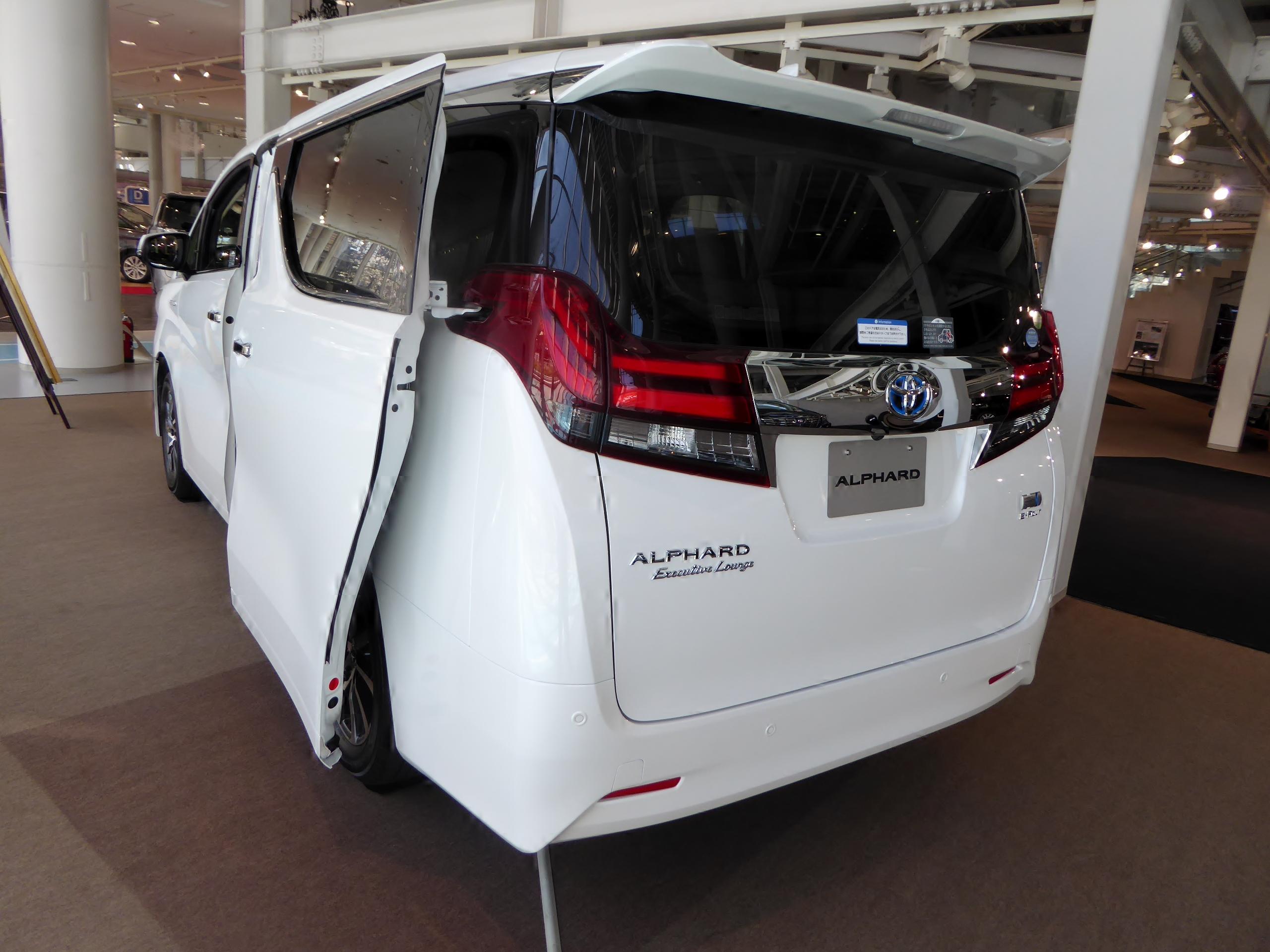 all new alphard executive lounge yaris trd sportivo file toyota hybrid ayh30w rear jpg