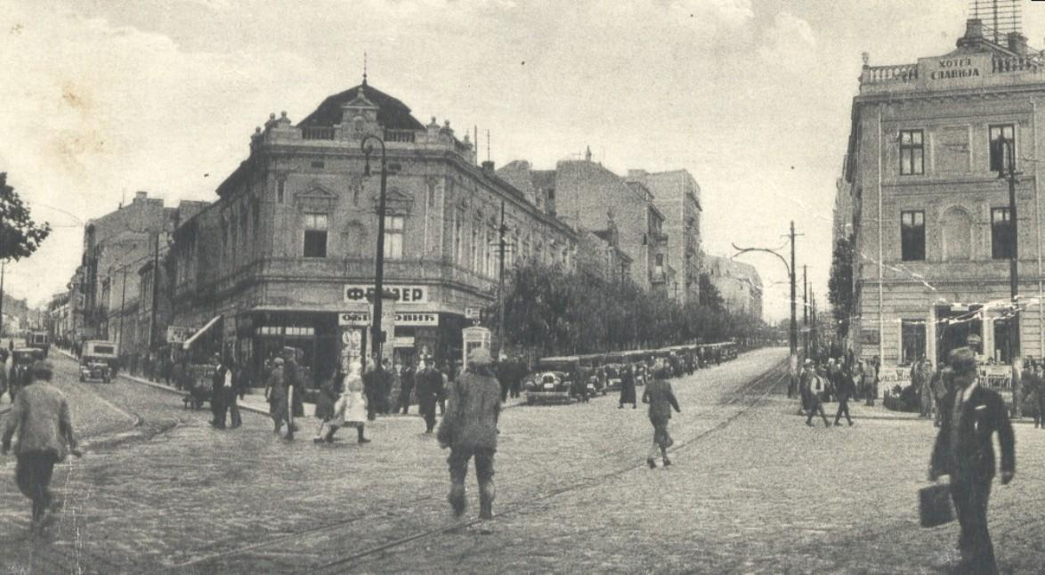 A postcard of Slavija Square circa 1925