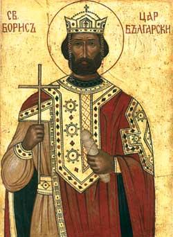 Boris I of Bulgaria