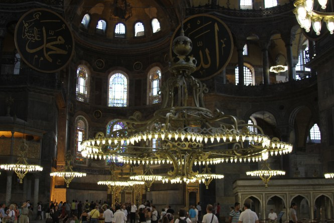 File Chandeliers Of Hagia Sophia Jpg