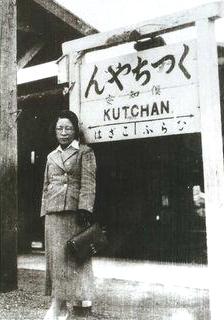 Hayashi Fumiko in Hokkaido, 1929