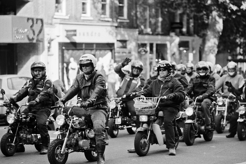 file honda monkey bike