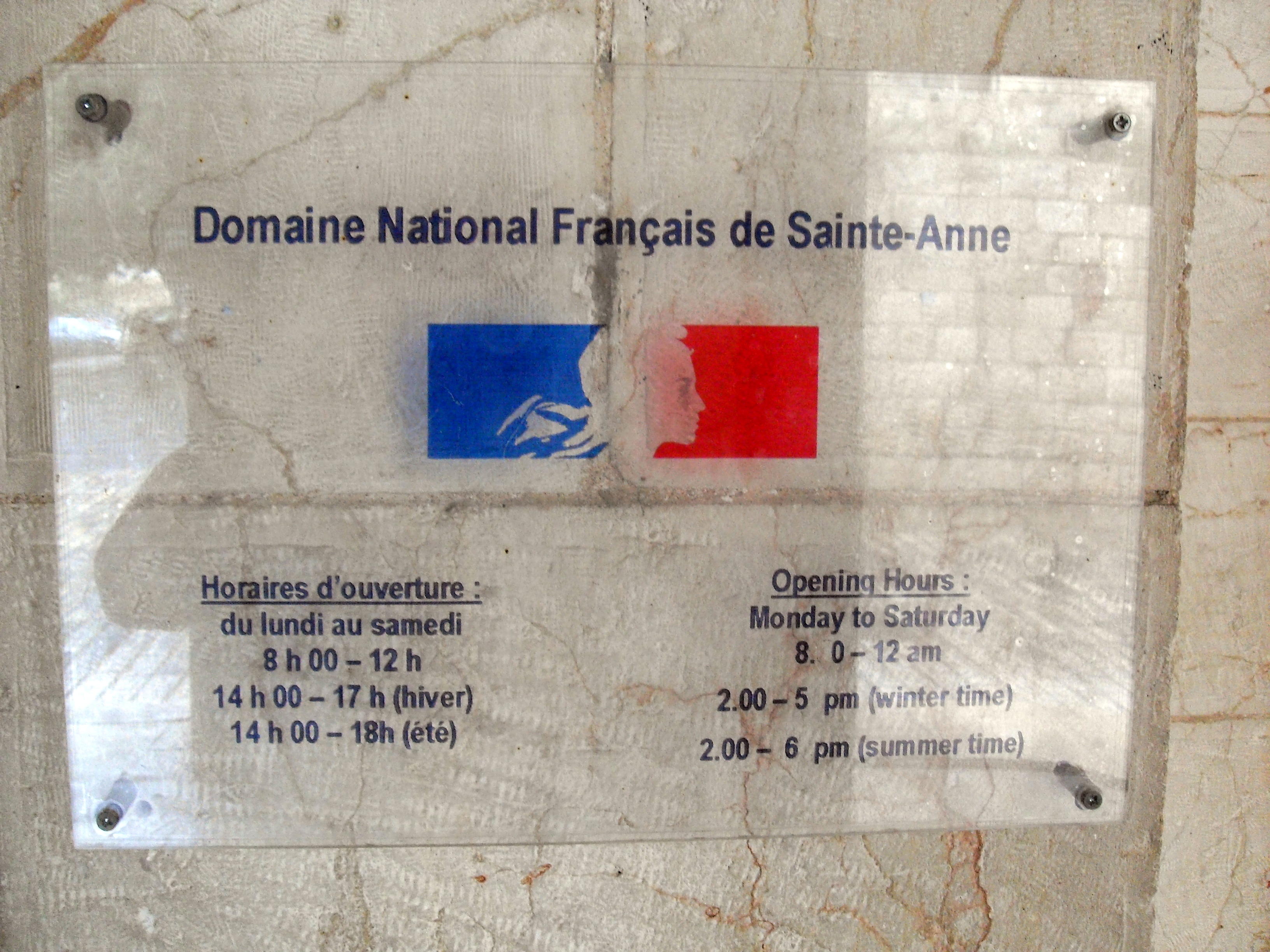 https://i0.wp.com/upload.wikimedia.org/wikipedia/commons/3/3b/Old_Jerusalem_Domaine_National_Fran%C3%A7ais_de_Saint-Anne_sign.jpg