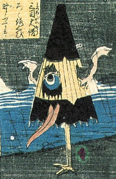 10 Interesting Creatures from Japanese Folklore - WondersList