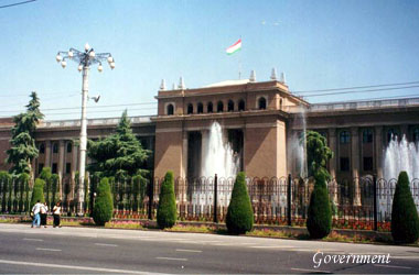 File:Dushanbe government.jpg