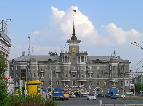 Barnaul – Travel guide at Wikivoyage