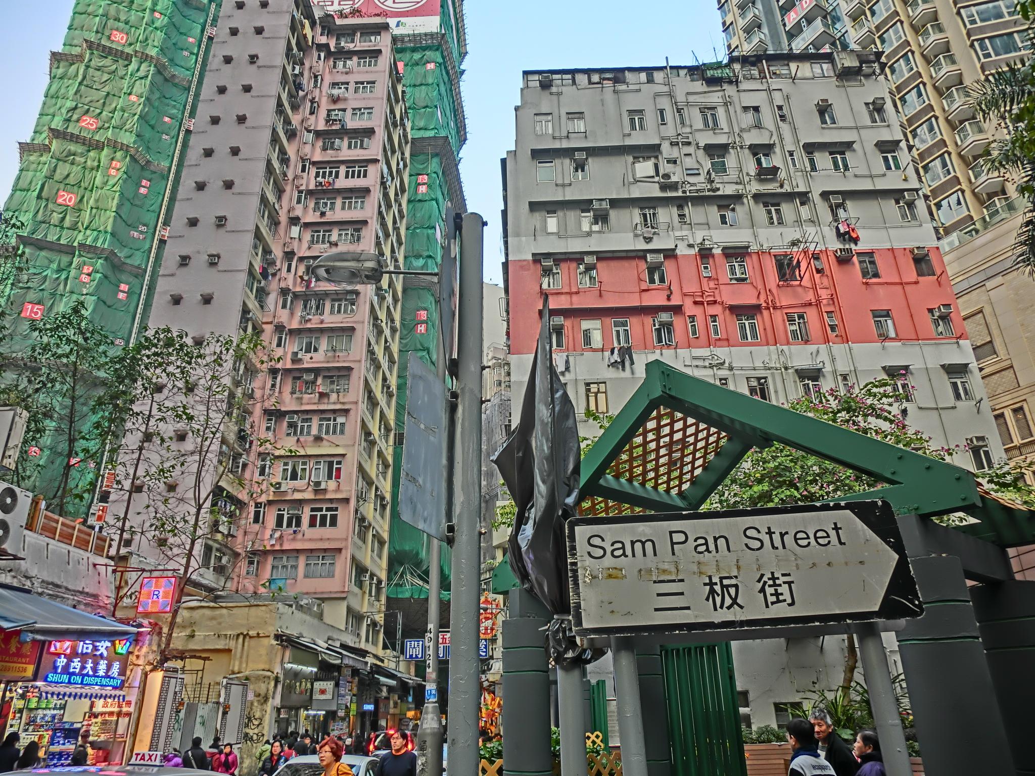 File:HK 灣仔 Wan Chai 春園街 Spring Garden Lane view 囍匯 The Avenue Dec-2013 Sam Pan Street name sign.JPG - Wikimedia Commons