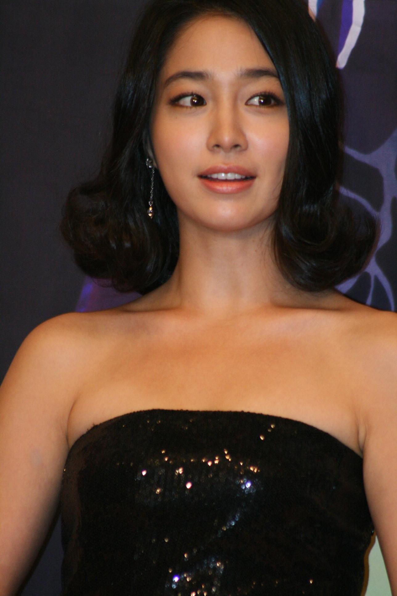 Lee Min-jung : min-jung, Min-jung, Wikipedia
