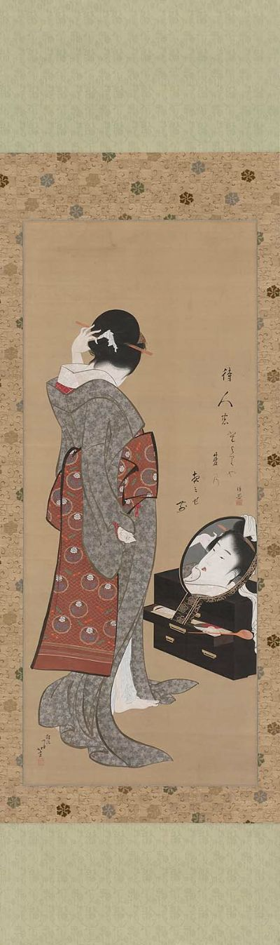 https://i0.wp.com/upload.wikimedia.org/wikipedia/commons/3/3f/Woman_Looking_at_Herself_in_a_Mirror_1805_Hokusai.jpg