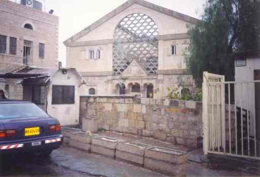 Beit Hadassah in Hebron