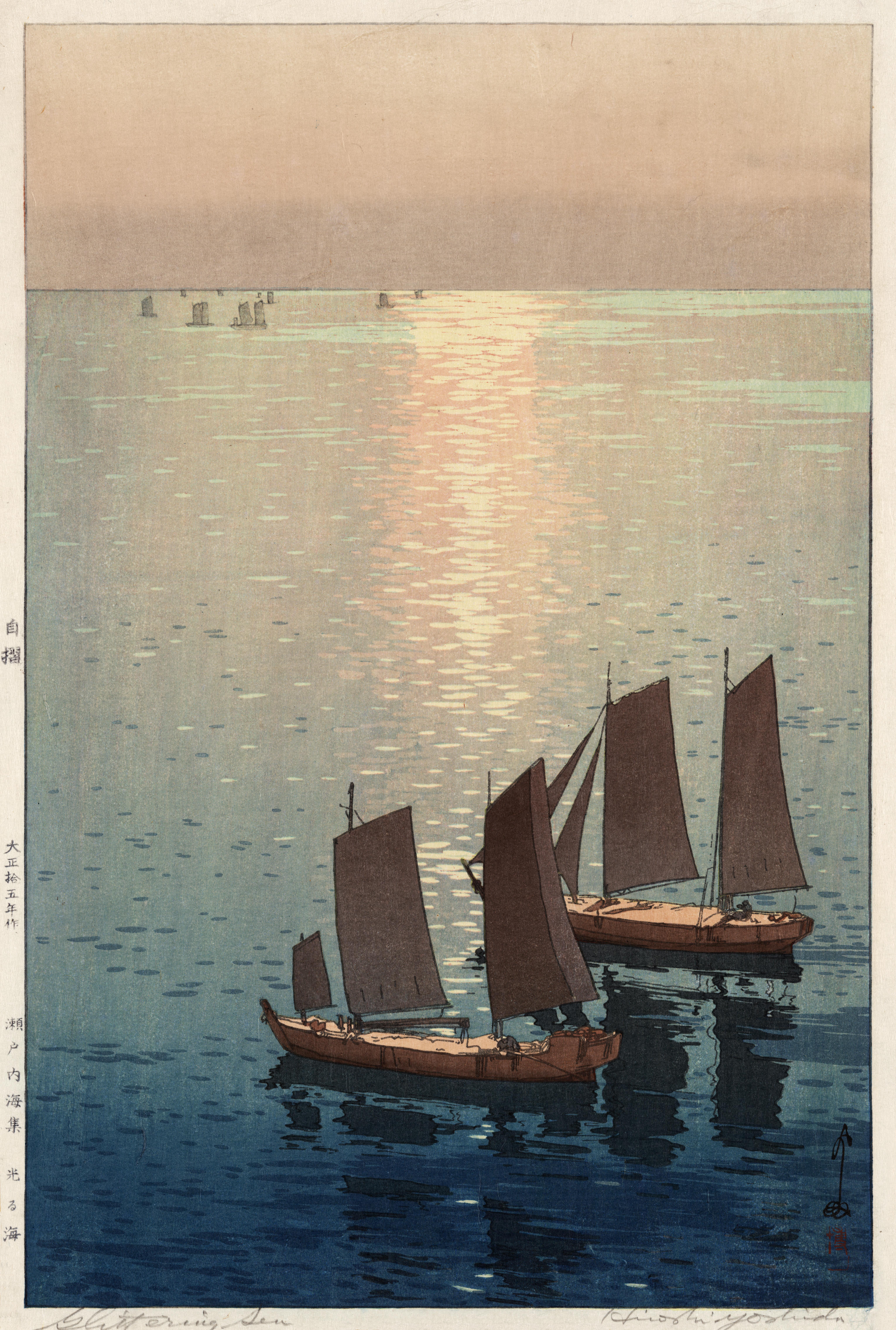 Hiroshi Yoshida, sailing ships, tan renga,sparkling sea,dreams, lullabies