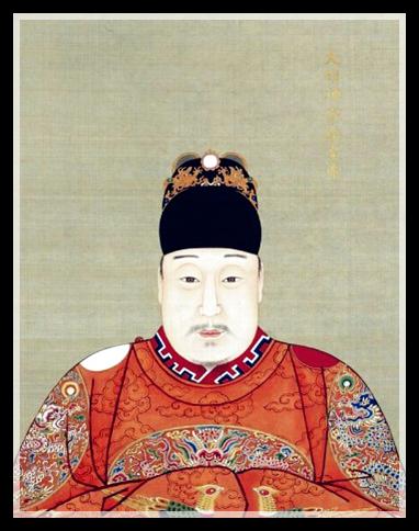 Emperor Wanli (1572-1620).