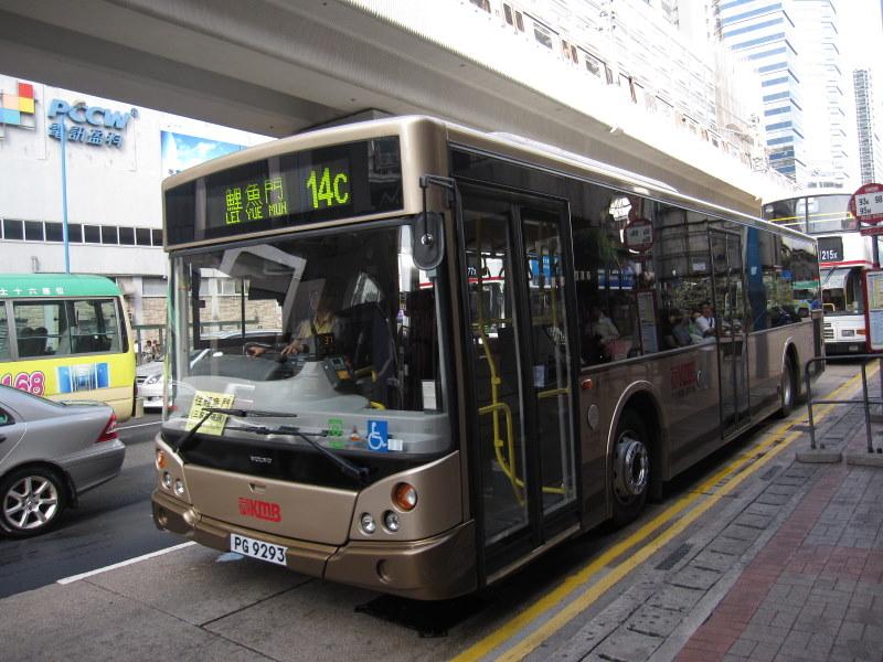 九龍巴士14C線 - 維基百科,自由的百科全書