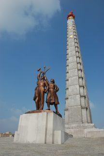 North Korea Juche Monument