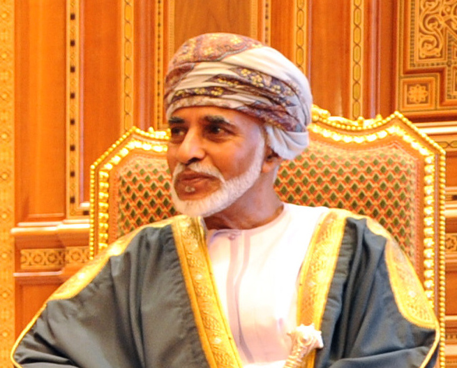 Image result for Sultan Qaboos