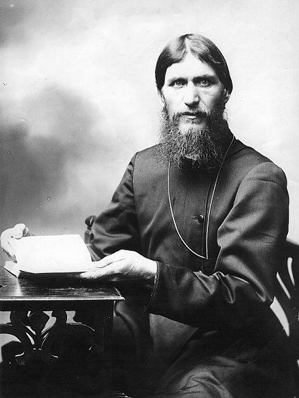 English: Grigori Rasputin.