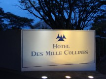 File Sign Gate Of Hotel Des Mille Collines -