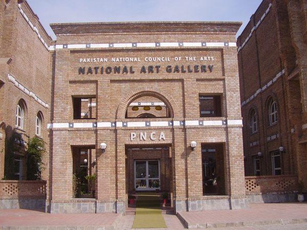 File Front Door-national Art