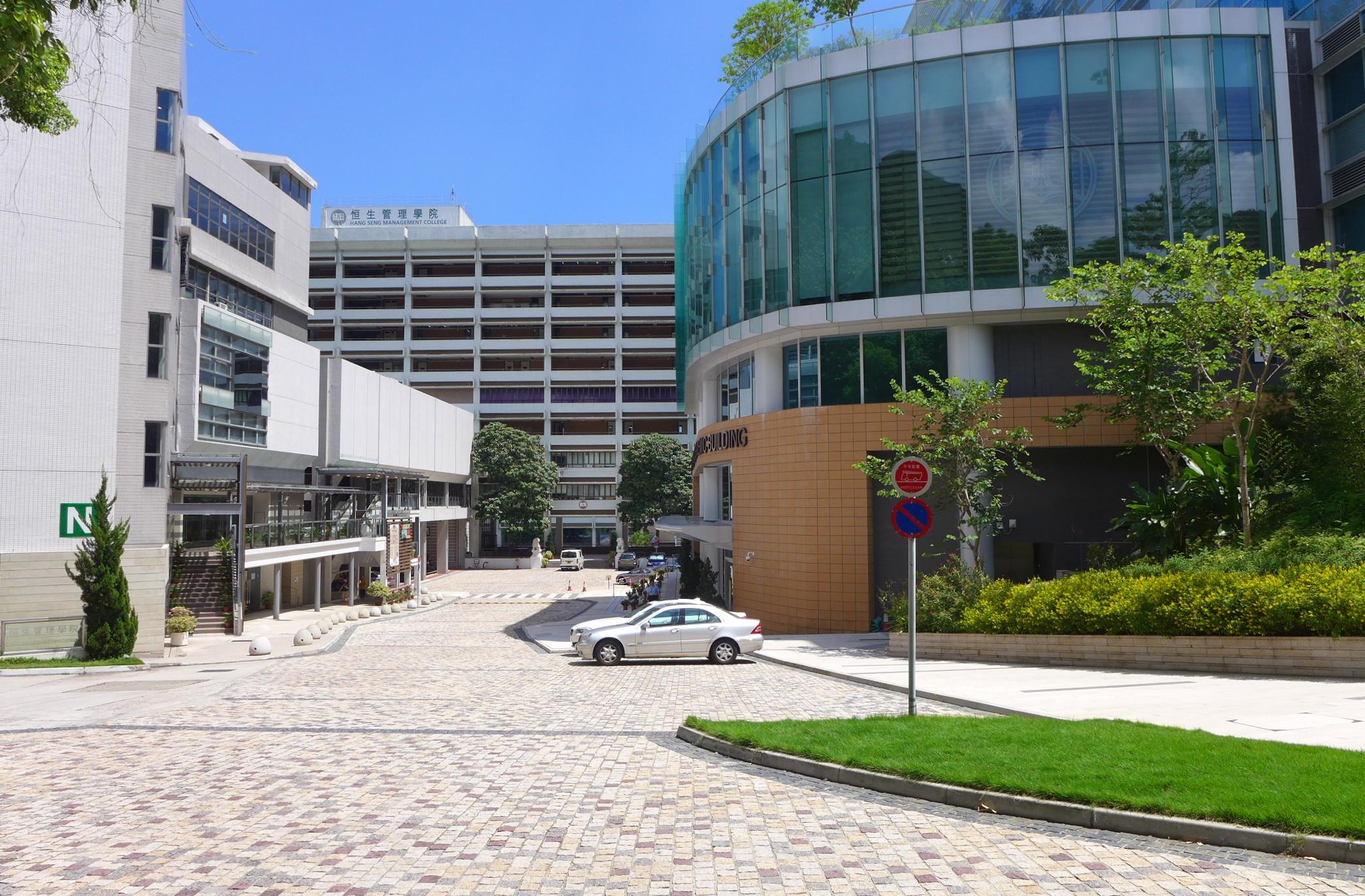File:Hang Seng Management College View1 201508.jpg - 維基百科。自由的百科全書