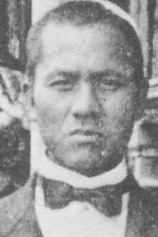 Enga Teramoto (1872-1940) - Wikicommons
