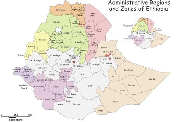 Ethiopia Federal Democratic Republic of Ethiopia