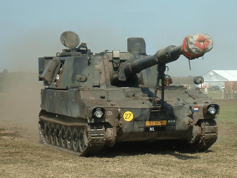 Berkas:M190 houwitser.png