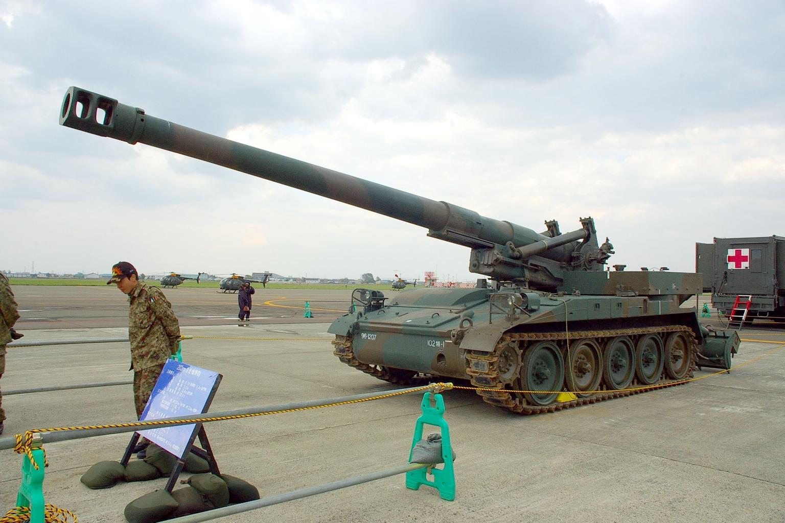 Tracked Howitzer Paladin