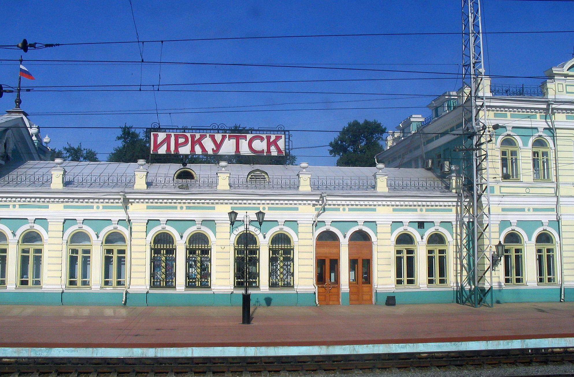 Irkutsk station