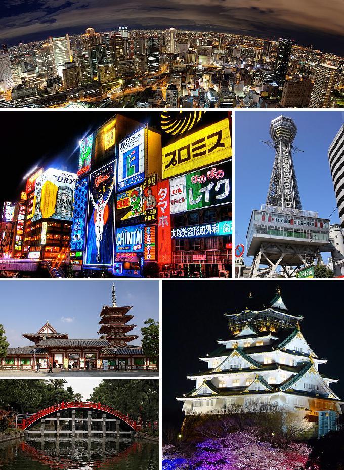 Osaka Wikipedia