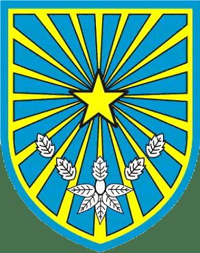 Logo Kabupaten Probolinggo Png : kabupaten, probolinggo, File:Lambang, Probolinggo.png, Wikimedia, Commons
