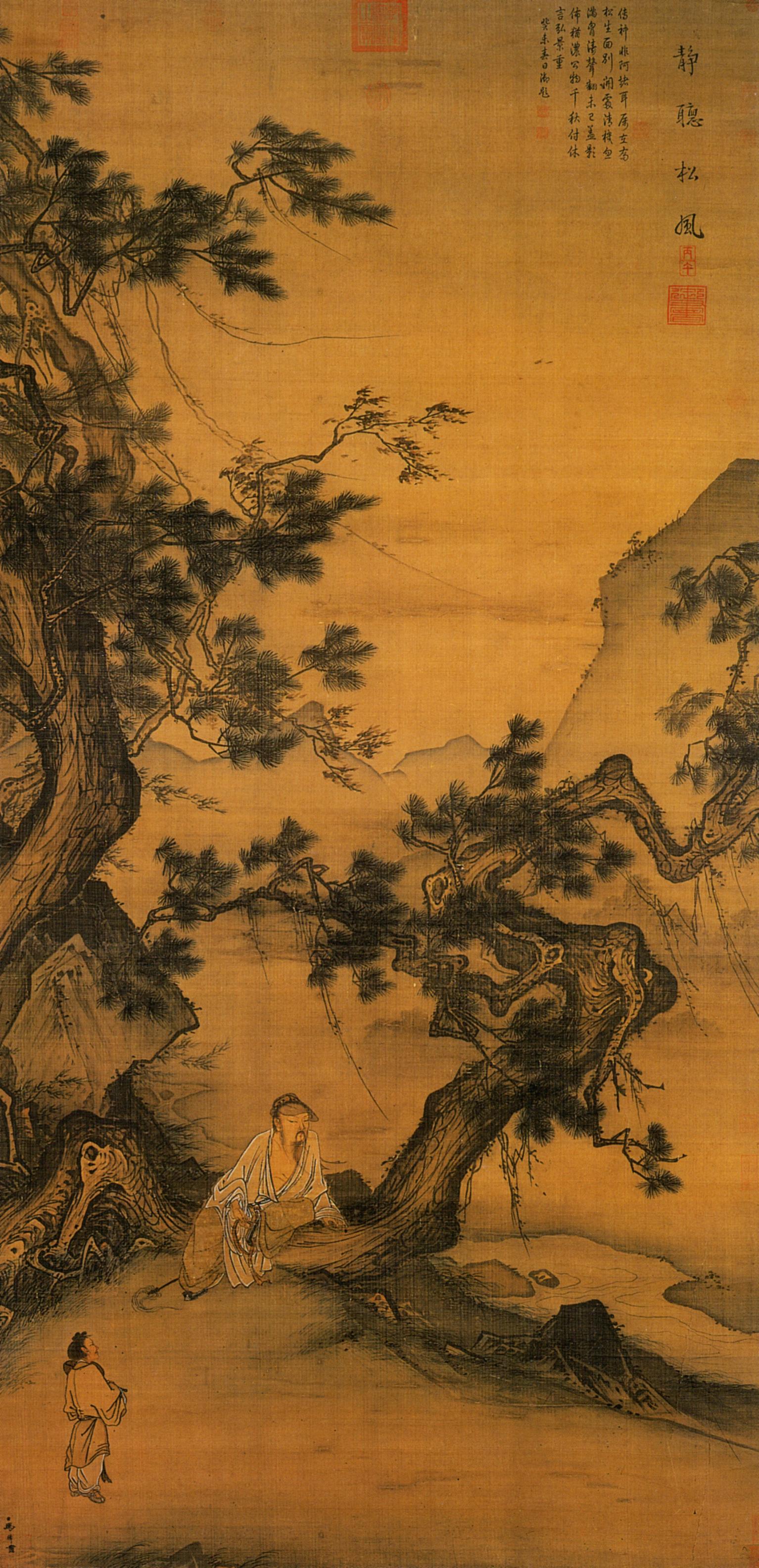 Contoh Gambar Seni Rupa Tradisional : contoh, gambar, tradisional, Lukisan, Tionghoa, Wikipedia, Bahasa, Indonesia,, Ensiklopedia, Bebas