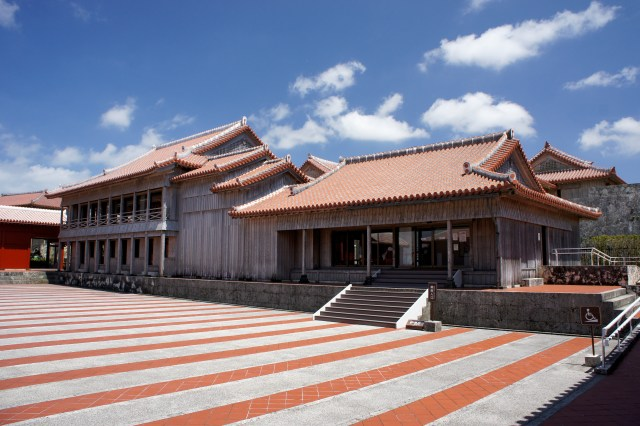 Nanden, South Hall of Shuri