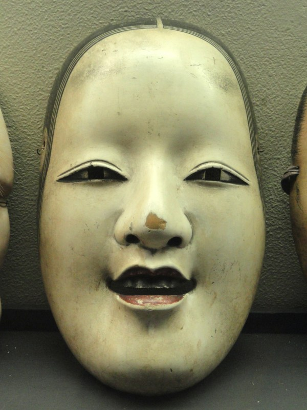File Ko-omote Character Noh Mask Early 1700s Seal