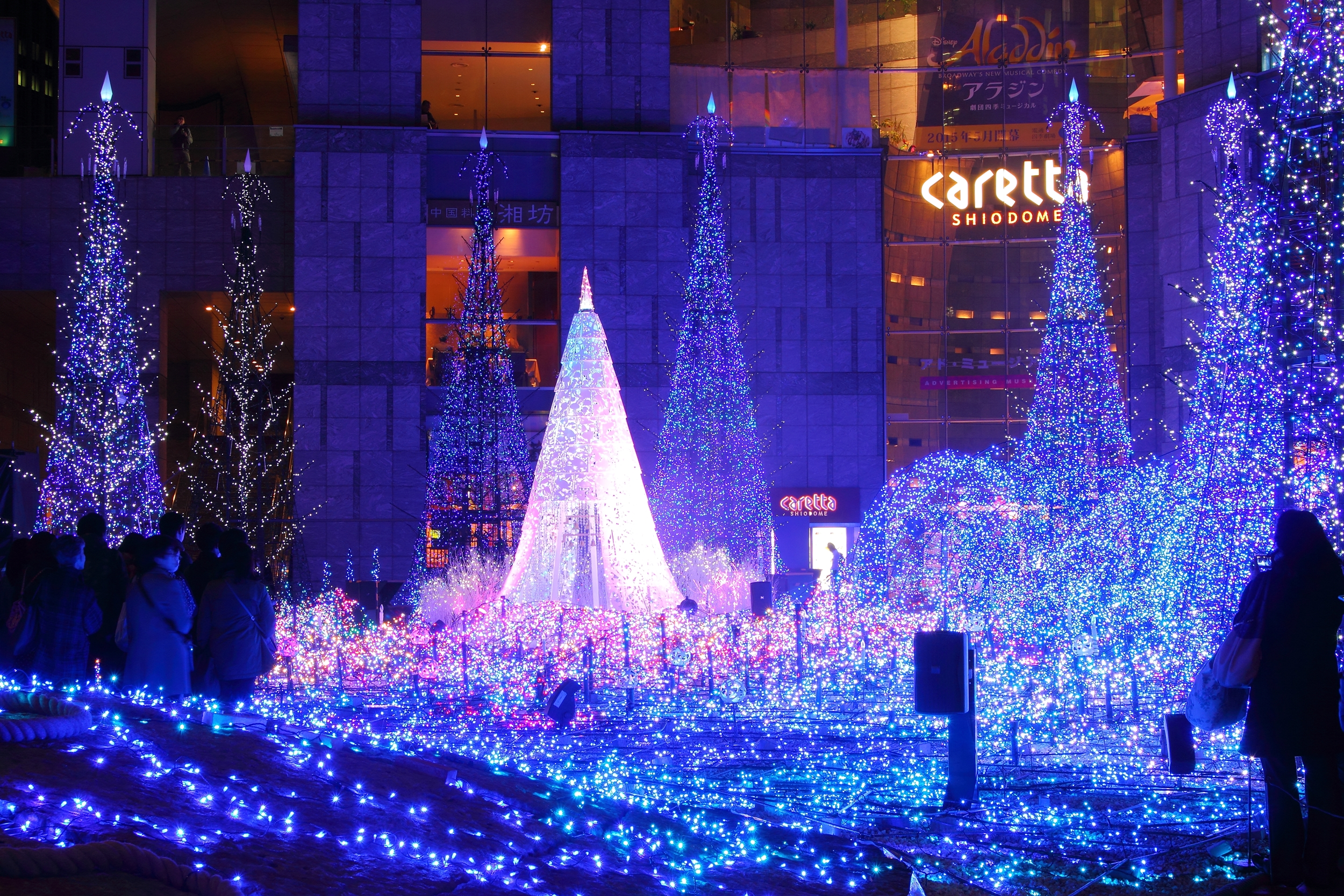 FileCaretta Shiodome At Night 2JPG Wikimedia Commons