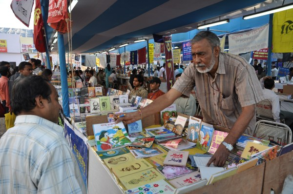 Kolkata Book Fair 2010