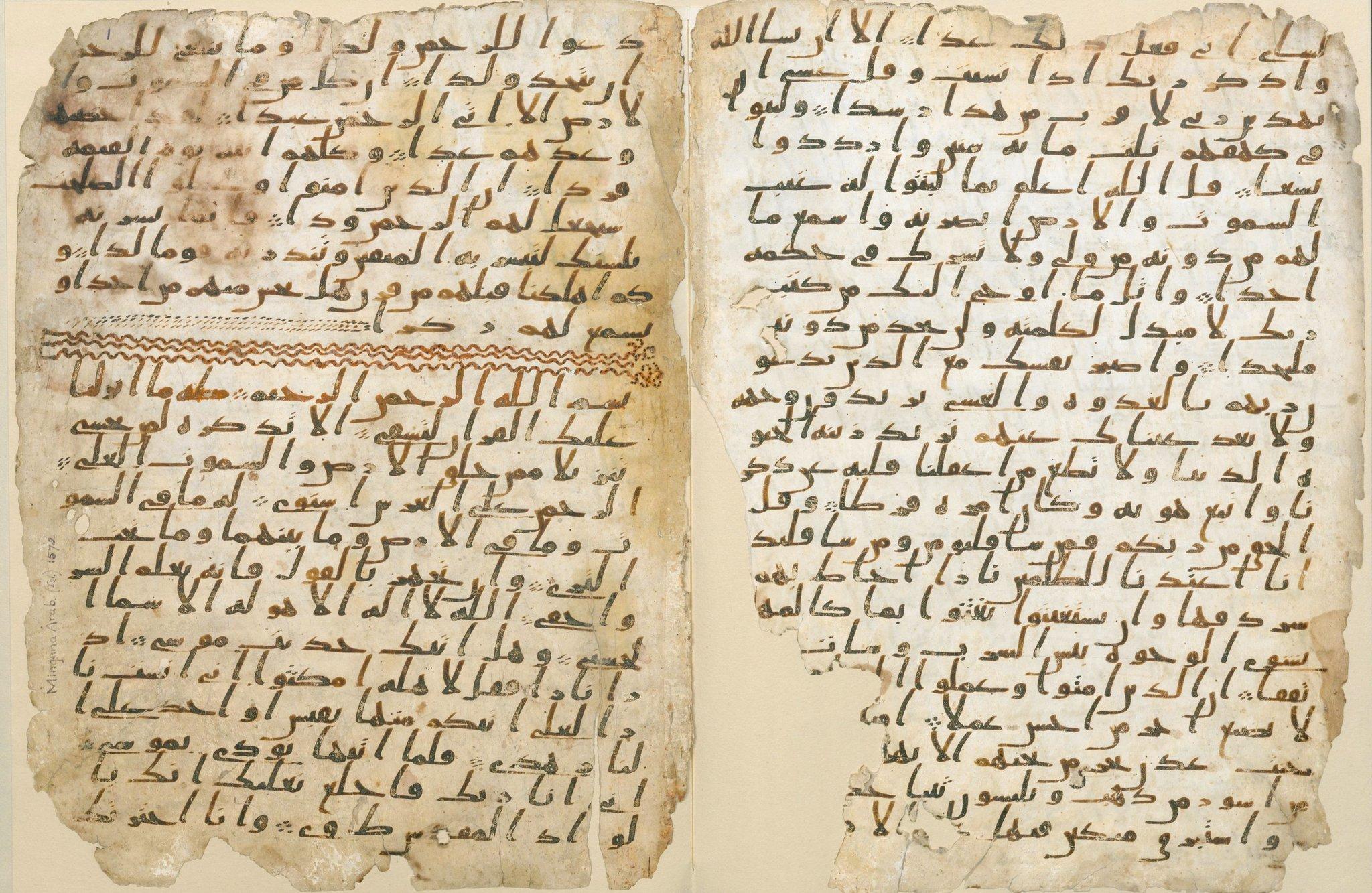 Hijazi Quran - Nusagates