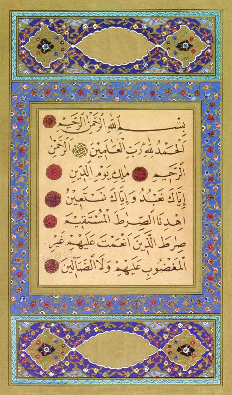 Erster Koranvers