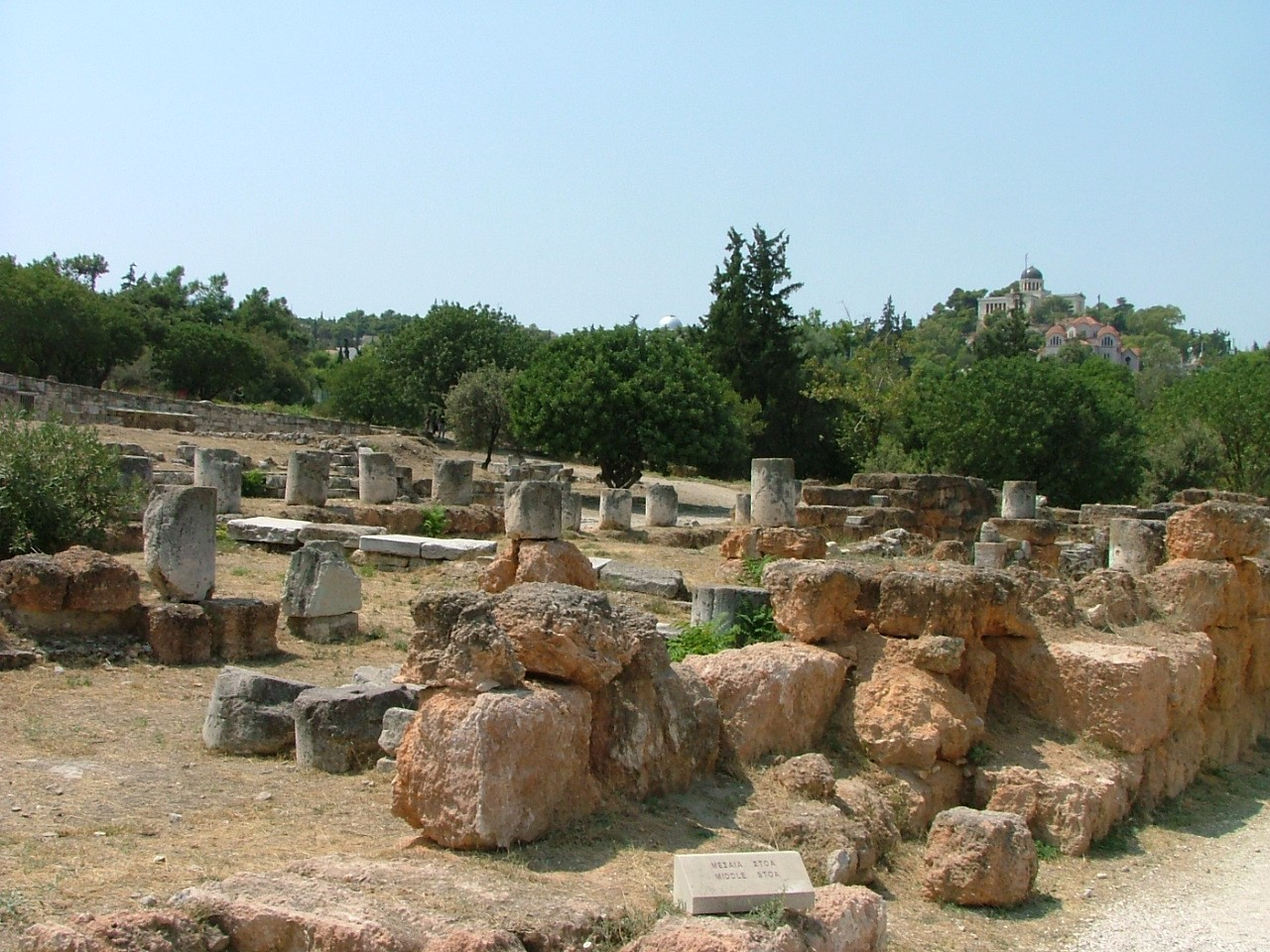 https://i0.wp.com/upload.wikimedia.org/wikipedia/commons/5/50/Middle_Stoa_-_Athens_Roman_Agora_1.JPG