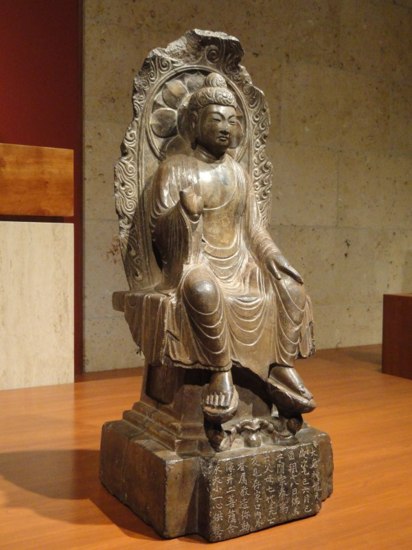 File Maitreya Buddha 705 Ad Tang Dynasty China Stone