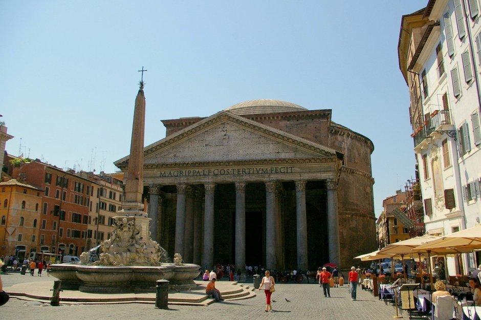 10 praças romanas para conhecer: Piazza della Rotonda