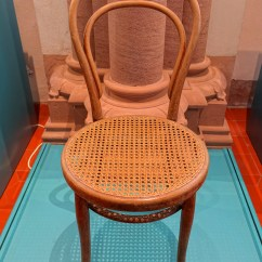 Bentwood Cane Seat Chairs Cheap Banquet Chair Covers Rental File No 14 Thonet Design 1859 Manufactured C 1920 Beech Walnut Stain Woven Germanisches Nationalmuseum Nuremberg