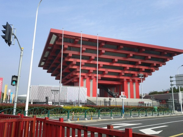 File China Art Museum - Wikipedia